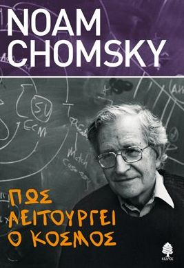 chomskbook3-thumb-large