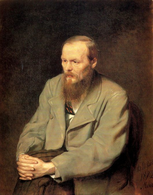 dostoevsky freeminds