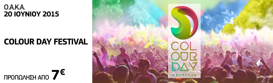 colourfestivanatherns.freeminds
