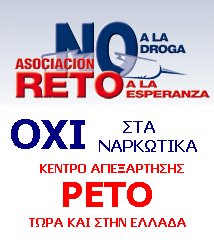 reto.asociation.freeminds.gr
