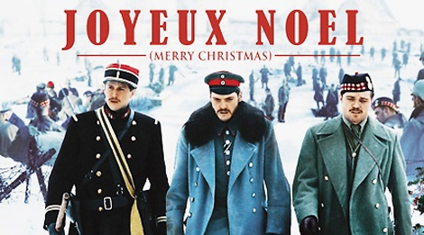 joyeuxnoel.freeminds.gr