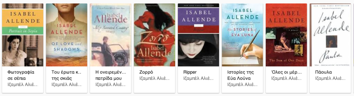 isabel-allende-books