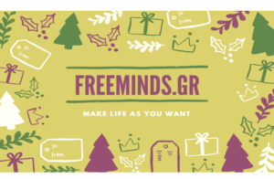 freeminds christmas