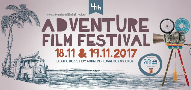 AAFF – Η ΙΔΕΑ : Athens Adventure Film Festival