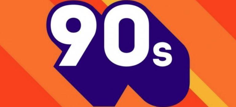 Νοσταλγώντας τα  90's