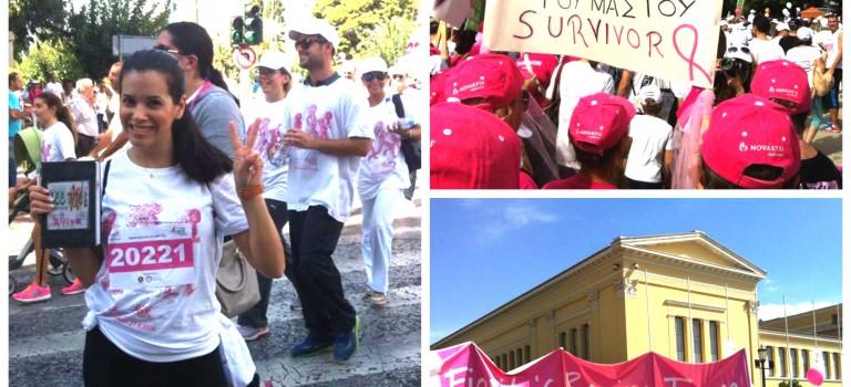 Συμμε-τρέχω στον αγώνα Greece Race for the Cure για τον καρκίνο του μαστού