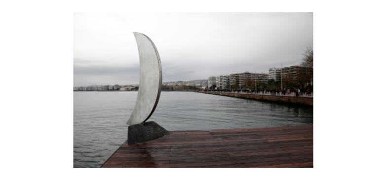 Σουλατσάροντας στην Φθινοπωρινή Θεσσαλονίκη…