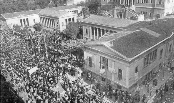 Διεθνής Ημέρα Σπουδαστών και Τιμής στην Ελληνική Νεολαία