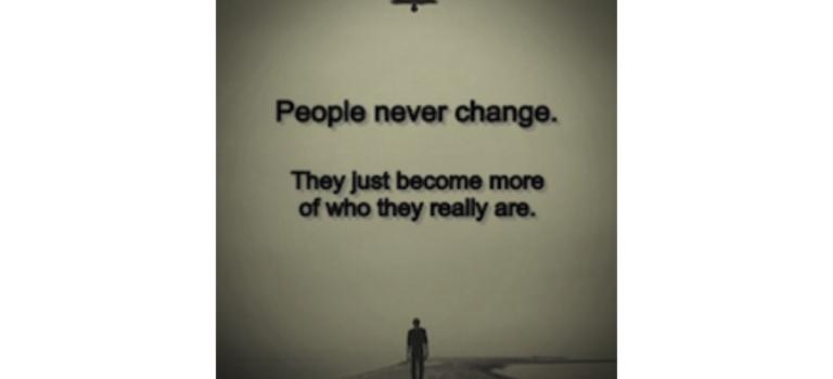 και όλοι μείναμε ίδιοι…