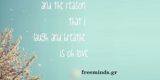 Είναι η αγάπη αυτή που σε κρατάει;;