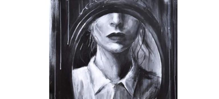 Ο καθρέφτης της ψυχής