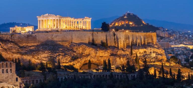 Η δική μας Αθήνα
