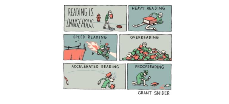 Εσύ πώς διαβάζεις;