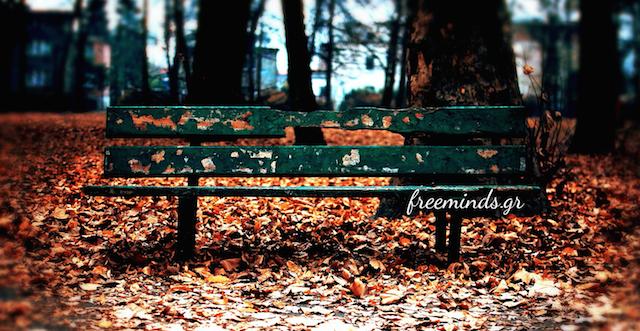10 λόγοι που αγαπάμε το Φθινόπωρο …