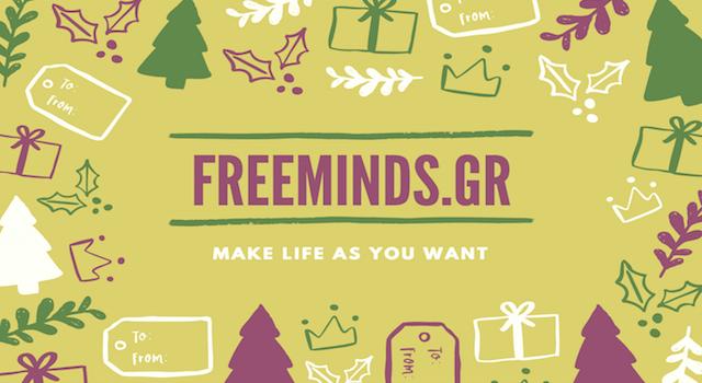 Freeminds είναι…