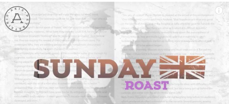 To Sunday Roast που πρέπει να δοκιμάσετε!