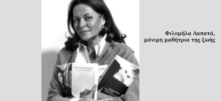 Πρόσωπα: Φιλομήλα Λαπατά, μια μόνιμη μαθήτρια της ζωής