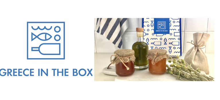 Greece in the Box, η πιο υγιεινή επιλογή