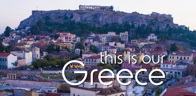 Εικόνες Ελλάδος…