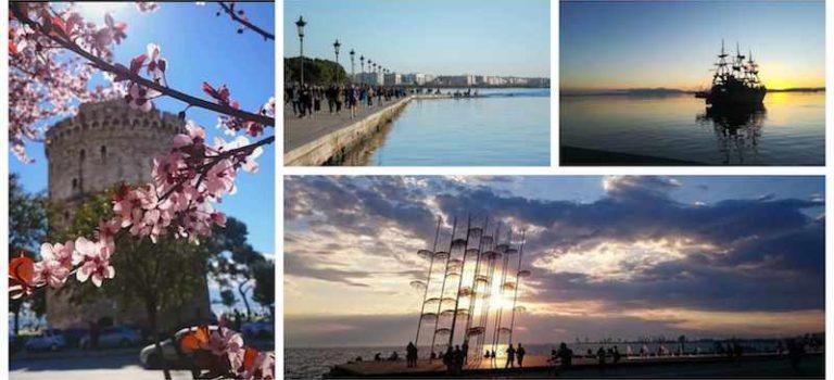 Ανθισμένη Θεσσαλονίκη…