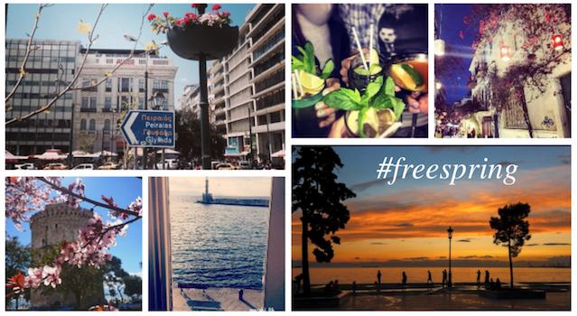 Φωτογραφίστε  #freespring