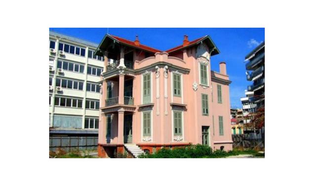 Το ροζ κτίριο της Θεσσαλονίκης