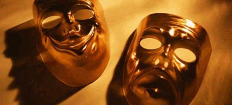 Η μάσκα του ηθοποιού